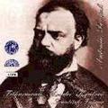 Dvorak: Symphony No.9, Slavonic Dance No.15, From Mass in D Major Op.88 / Frantisek Vajnar, Hradec Kralove Philharmonic Orchestra, etc