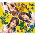 スパークリング☆ポイント/トロピカルビーチ [GZCA-4044]