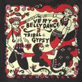 ベリー・ベリーダンス 3:トライバル&ジプシー [HAFCD-1020]