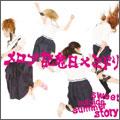 メロン記念日/sweet suicide summer story<タワーレコード限定>[TGCS-5713]