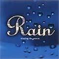 Rain sharing the season