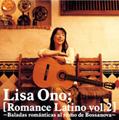 小野リサ/Romance Latino vol.2 [TOCT-90030]