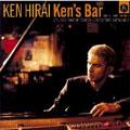 平井堅/Ken's Bar [DFCL-1122]