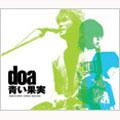 doa/青い果実[GZCA-4042]