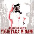 南佳孝/30th STREET SOUTH ~YOSHITAKA MINAMI BEST [MHCL-10004]