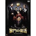 チョン・ヨンギ/家門の復活 [ATVD-13110]