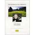 ジャーニー & ラビリンス [DVD+CD]