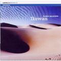 Ikewan/トゥアレグ・メモリーズ [TS-7027]