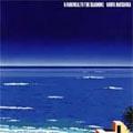 A Farewell To The Seashore〜午後の水平線 CD