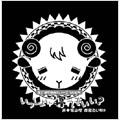 福山潤/羊でおやすみシリーズ Vol.5「一緒に寝てもいい?」[HO-0005]