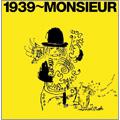ムッシュかまやつ/1939~MONSIEUR [IOCD-20261]