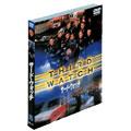 ジェーソン・ワイルズ/サード・ウォッチ セット2(DISC4〜6)ソフトシェル[SPTW-2]