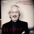 J.S.Bach: Cantatas Vol.41 -Ich Will den Kreuzstab Gerne Tragen BWV.56, Ich Habe Genung BWV.82, etc  / Masaaki Suzuki(cond), Bach Collegium Japan, Carolyn Sampson(S), Peter Kooij(B)