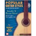 ポピュラー・ギター サンバ&ボサ・ノヴァ フィンガースタイル・ソロ・ギター [BOOK+CD] Book