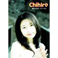 朝丘ちひろ/Chihiro [THDV-1001]