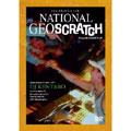 DJ KENTARO/National Geoscratch[EDVR-101]