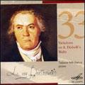 タチアナ・ニコラーエワ/Beethoven:Diabelli Variasions:Tatiana Nikolaeva [MELCD1000251]