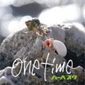 ハーベスタ/one time[QVCA-1]