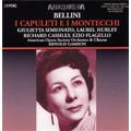 アメリカン・オペラ協会管弦楽団/Bellini : I Capuleti e i Montecchi (10/14/1958) / Arnold Gamson(cond), American Opera Society Orchestra &Chorus, Giulietta Simionato(Ms), etc[ANDRCD5111]