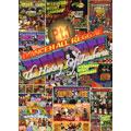 Jamboree-DVD THE HISTORY OF JAMBOREE[JAM000001]