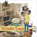 Moonstarr/ムーンスター・リミキシーズ [PCD-2621]
