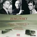 パリ管弦楽団/Zemlinsky: Lyrische Symphonie/ Eschenbach, Paris O, Goerne, Schafer [71081]