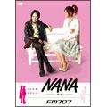 中島美嘉/NANA-ナナ- FM707 [REDV-00155]