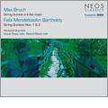 Mendelssohn: String Quintet No.1, No.2; Bruch: String Quintet in E-flat Major / Henschel Quartett, Kazuki Sawa, Roland Glassi