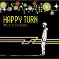 ポリバケツメガホン/HAPPY TURN[XQBZ-1607]