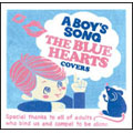 A BOY'S SONG/A BOY'S SONG〜THE BLUE HEARTS COVERS〜[LACD-0151]
