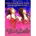ピンク・レディー/~メモリアルコンサート Vol.3~ ピンク・レディー ラストツアー Unforgettable Final Ovation [TBD-5701]