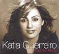 Katia Guerreiro/ファド それはすべてか無であること [MUSAS-6001]