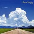 夏の旅 CD