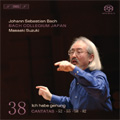 J.S.Bach: Cantatas Vol.38 -Falsche Welt, dir Trau ich Nicht BWV.52, Ich Habe Genung BWV.82, etc  / Masaaki Suzuki(cond), Bach Collegium Japan, etc
