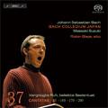 バッハ・コレギウム・ジャパン/J.S.Bach: Cantatas Vol.37 -BWV.169, BWV.170, BWV.35, BWV.200  / Masaaki Suzuki(cond), Bach Collegium Japan, Robin Blaze(C-T)[BISSA1621]