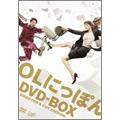 観月ありさ/OLにっぽん DVD-BOX [VPBX-13961]