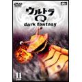 袴田吉彦/ウルトラQ ~dark fantasy~ case11 [AVBA-22061]