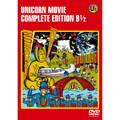 UNICORN MOVIE 9 1/2 DVD