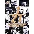 松山千春/DVDコレクション Vol.4「1/21松山千春コレクション1997」 [COBA-4124]