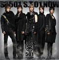 SS501/S.T 01 Now : SS501 Vol. 1[CMBC0742]