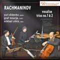 グラーフ・ムルジャ/Rachmaninov: Vocalise, Piano Trios Nos.1,2 / Yuri Didenko, Graf Mourja, Mikhail Utkin[CR112]