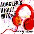 DJ NOB/JUGGLER'S HIGH!! MIX vol.1[NOBCD-001]