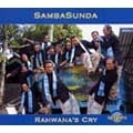 Sambasunda/ラワナズ・クライ[NWR-5002]
