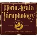 あがた森魚/Taruphology [EGDS-026]