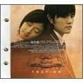 Jay Chou/言えない秘密 [CD+BOOK]<限定盤>[88697167512]
