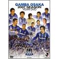 ガンバ大阪/ガンバ大阪 2007シーズンイヤーDVD [NFC-332]