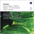 ミシェル・タバシュニク/Xenakis: Orchestral &Instrumental Works - Nomos Alpha, Thallein, Naama, etc[2564642022]