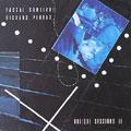 Pascal Comelade/パスカル・コムラード&リシャール・ピナス/オブリック・セッションズ2 [EVVA-33015]