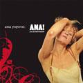 アナ!ライヴ・イン・アムステルダム CD