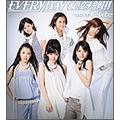 ℃-ute/EVERYDAY 絶好調!![EPCE-5658]